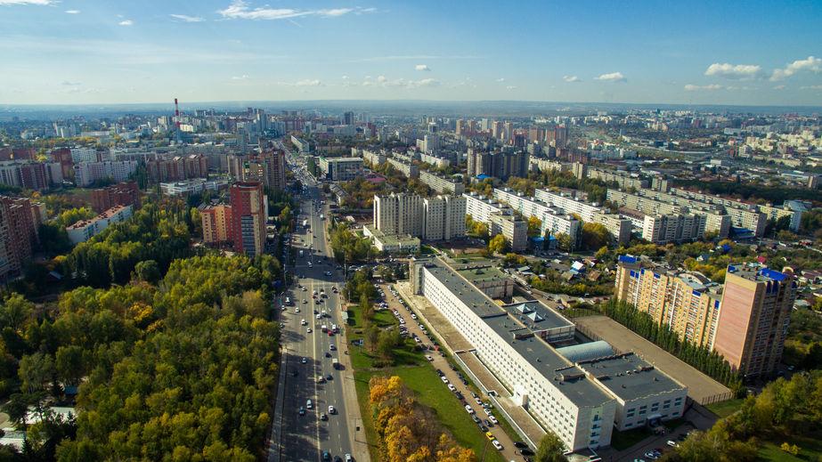 Ufa in Bashkortostan